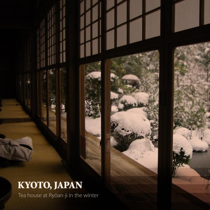 Have tea in Kyoto